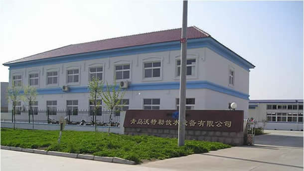 Central office in China